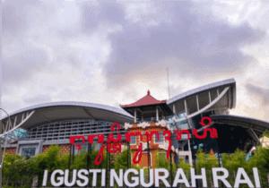 """Du ankommer til Ngurah Rai International Airport. Her møder du vores lokale engelsk-talende lokalguide, som sikrer, at du bliver taget godt imod.  Herefter går turen til Ubud, hvor du overnatter på hotel Bhanuswari  Resort & Spa i et superior-værelse.   Dagens højdepunkt bliver altså en rolig og hjertelig velkomst til Bali, """"The Island of God"""" – bedre kendt som Paradisets ø.   Efter indlogering på hotellet kan du læne dig tilbage, og glæde dig til 11 dage spækket med spændende oplevelser på Bali, der byder på fantastisk natur, uforglemmelige udsigter samt fascinerende bygninger og templer.   Sidst, men ikke mindst, kan du glæde dig til at møde øens lokale, som nok skal få dig til at føle dig velkommen med deres venlighed og gode humør."""