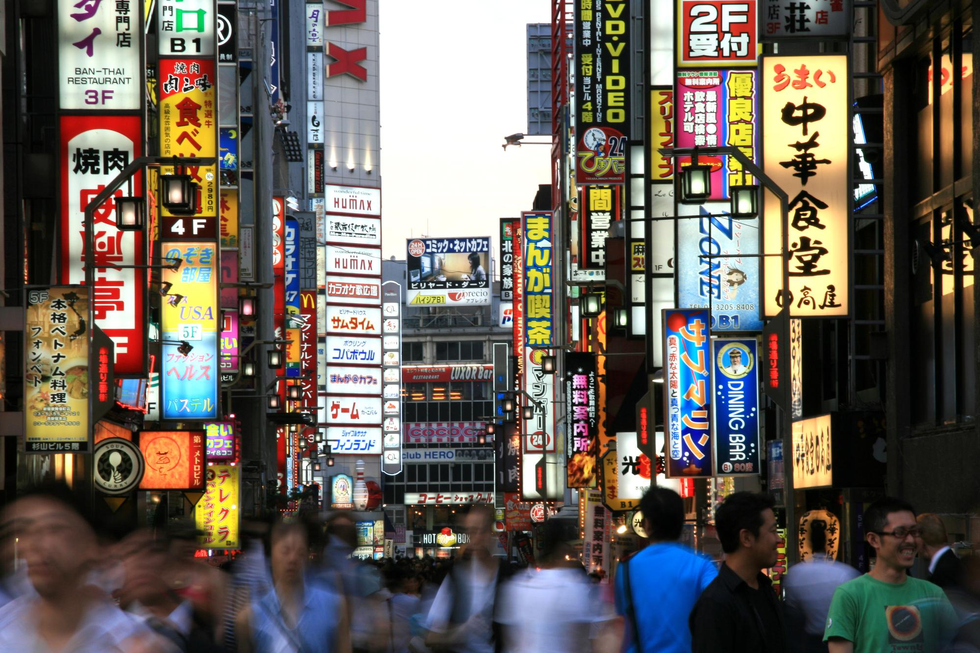 Lauras top 10 seværdigheder i Tokyo